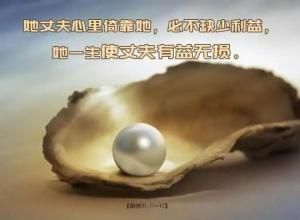 珍珠.jpg