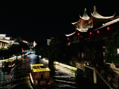 南京夫子庙秦淮风光带.jpeg